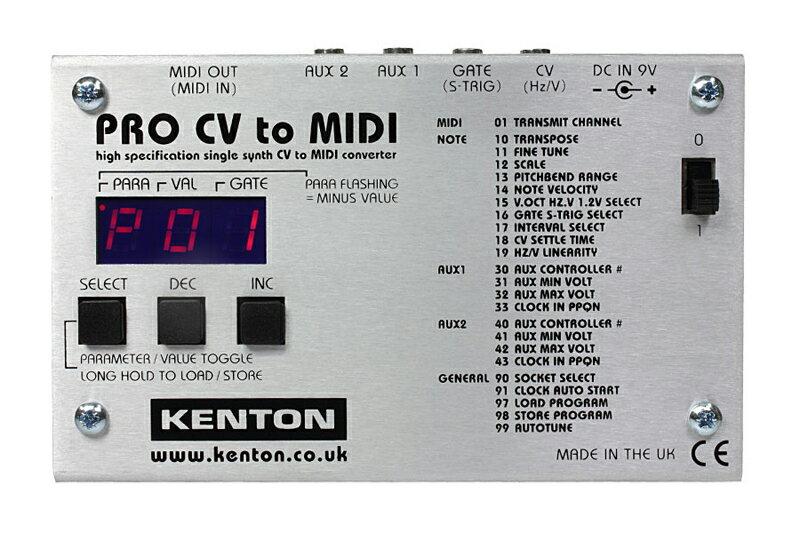 KENTON PRO CV to MIDI 【送料無料】【 スタジオクオリティ向上計画 】