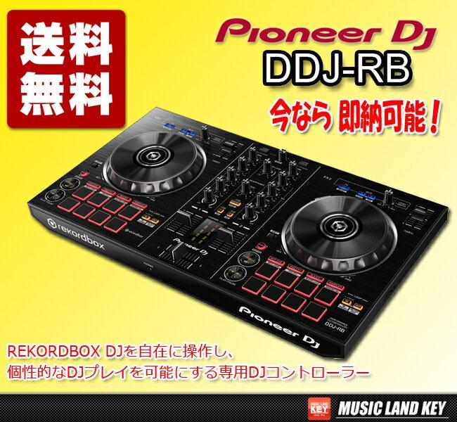 【即納可能】Pioneer DJ パイオニア DDJ-RB - DJ CONTROLLER 【送料無料】【あす楽対応_関東】