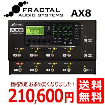 FRACTALAUDIOSYSTEMSAX8AmpModeler/Multi-FX