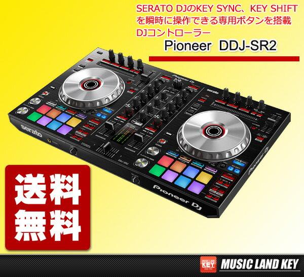 Pioneer DJ パイオニア DDJ-SR2【今なら 専用カバー プレゼント!】【送料無料】