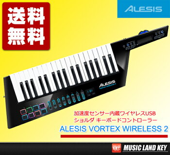 ALESISアレシスVORTEXWIRELESS2