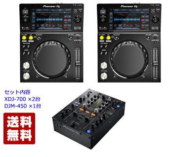 PioneerDJパイオニアXDJ-700&DJM-450PlayerMixerSet