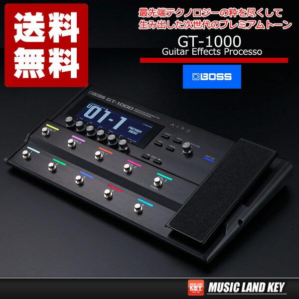【即納可能】BOSS GT-1000 Guitar Effects Processor エフェクター マルチエフェクター ボス (GT1000)【送料無料】【あす楽対応_関東】