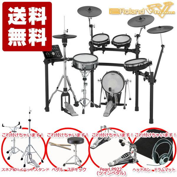 電子ドラム ローランド Roland V-Drums TD-25KV-S Ultra+【Pearl製ツインペダル・ハイハットスタンド・スネアスタンド / マット・イス・スティック・ヘッドホン付き】【送料無料】