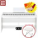 電子ピアノ KORG コルグ B1SP WH デジタルピアノ【今ならピアノ椅子 & 鍵盤クロス & 鍵盤カバー付き】【送料無料(離島…