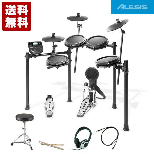電子ドラム ALESIS アレシス NITRO MESH KIT スターターセット【送料無料】