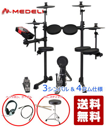 電子ドラムMEDELIメデリDD610J-DIYKIT