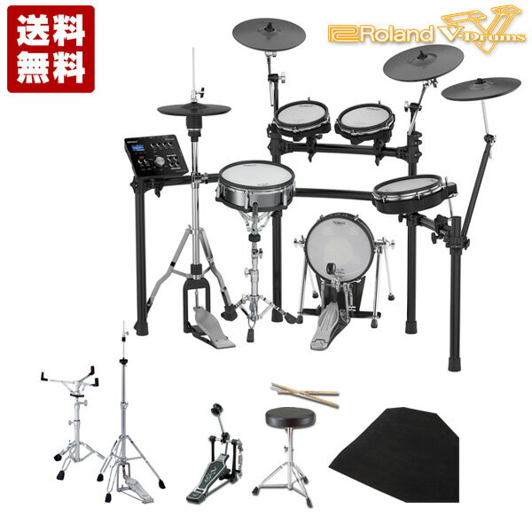 電子ドラム ローランド Roland V-Drums TD-25KV-S Ultra+【パッド下取りキャンペーン中!!】【送料無料】