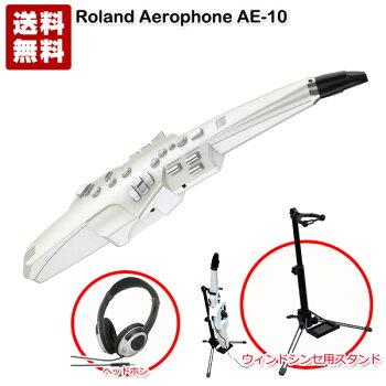 ローランドRolandAerophoneAE-10エアロフォン
