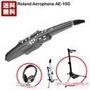 ローランド Roland Aerophone AE-10G GRAPHITE BLACK エアロフォン【今ならウィンドシンセ用スタンド & ヘッドホン プ…