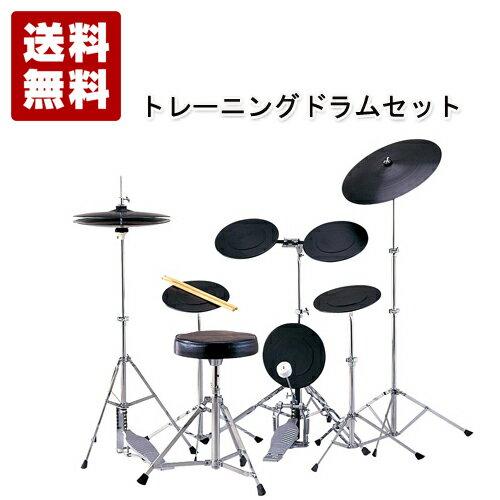 MAXTONE TD-5DX【初心者にオススメ トレーニングドラムセット】【送料無料】