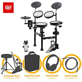 電子ドラム ローランド Roland V-Drums Portable TD-1KPX2 キャリングケース付きフルオプションセット 【キャリングケース・イス・シングルペダル・スティック・ヘッドホン・オーディオ接続ケーブル付き】【送料無料】
