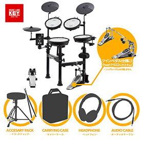 電子ドラム ローランド Roland V-Drums Portable TD-1KPX2 Pearl製ツインペダル・キャリングケース付きフルオプションセット 【Pearl製ツインペダル/キャリングケース・イス・スティック・ヘッドホン・オーディオ接続ケーブル付き】【送料無料】