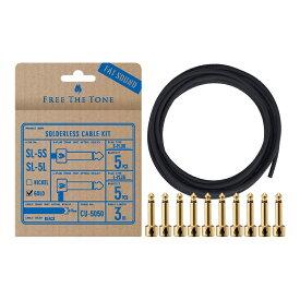 Free The ToneSL-5SL-GD-55Kソルダーレスケーブルキット(Gold)