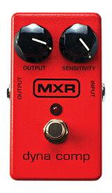 【即納可能】MXR M-102 DYNA COMP【送料無料】【あす楽対応_関東】