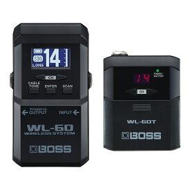 【即納可能 数量限定エクスプレッションペダル付き】BOSS ボス ワイヤレス システム WL-60 Wireless System【送料無料】【あす楽対応_関東】