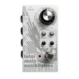 Death by Audio TOTAL SONIC ANNIHILATION 2 (TSA2) 【送料無料】