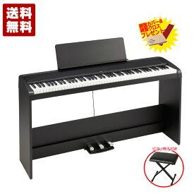 電子ピアノ KORG コルグ B2SP BK デジタルピアノ【今ならピアノ椅子 & 鍵盤クロス & ピアノカバー付き】【送料無料(離島を除く)】