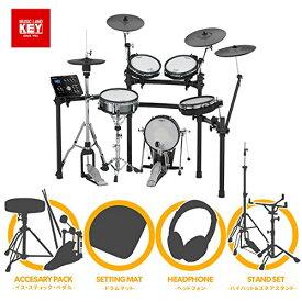 【次回入荷分 ご予約受付中】電子ドラム ローランド Roland V-Drums TD-25KV-S Ultra+【ペダル・マット・イス・スティック・ヘッドホン・ハイハットスタンド・スネアスタンド付き】【送料無料】