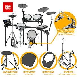 電子ドラム ローランド Roland V-Drums TD-25KV-S Ultra+【Pearl製ツインペダル・ハイハットスタンド・スネアスタンド/マット・イス・スティック・ヘッドホン付き】【送料無料】