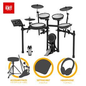 電子ドラム ローランドRoland TD-17KV-S フルオプションセット 【ペダル・マット・イス・スティック・ヘッドホン付き】【送料無料】