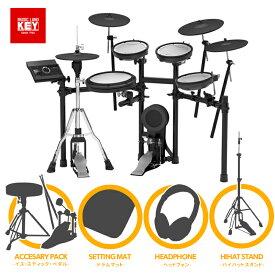 【即納可能】電子ドラム ローランドRoland TD-17KVX-S【ハイハットスタンド/ペダル・マット・イス・スティック・ヘッドホン付き】【送料無料】【あす楽対応_関東】
