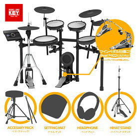 【即納可能】電子ドラム ローランドRoland TD-17KVX-S フルオプションセット【Pearl製ツインペダル / ハイハットスタンド・マット・イス・スティック・ヘッドホン付き】【送料無料】【あす楽対応_関東】