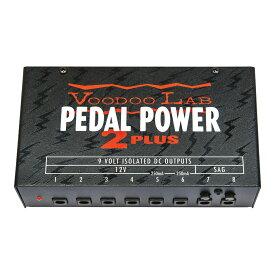 VOODOO LAB Pedal Power 2 Plus【送料無料】