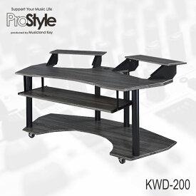 ProStyle ホーム レコーディング テーブル KWD-200【送料無料】【大型商品につき代引不可】【沖縄県、離島配送不可】