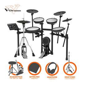 Roland ローランド V-Drums TD-17KV-S VH-10 Custom 3Cymbal シングルフルオプションセット