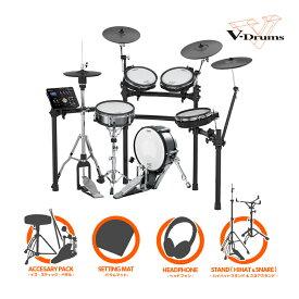 【次回入荷分 ご予約受付中】電子ドラム ローランド Roland V-Drums TD-25KV-S Premium+ シングル・フルオプションセット 【ペダル・マット・イス・スティック・ヘッドホン・ハイハットスタンド・スネアスタンド付き】【送料無料】