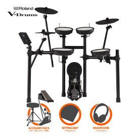 Roland ローランド V-Drums TD-07KV ローランド純正・シングルフルオプションセット