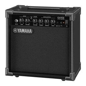 ギターアンプ YAMAHA ヤマハ GA15II 【あす楽対応_関東】