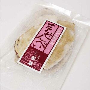 埼玉 お土産 芋せんべい 80g さつまいも サツマイモ 小江戸 川越 名物 駄菓子 菓子屋横丁