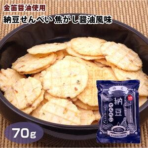 埼玉 お土産 金笛醤油使用 納豆せんべい 笛木醤油 なっとう 納豆 せんべい 深谷ねぎ