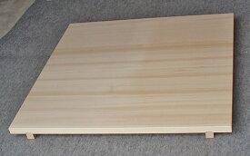 のし板(棒付) 90×90 スプルース(アラスカ桧)