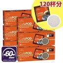 【ケースでお得】CafePOD マンデリンブレンド 20杯分×6箱
