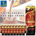 アイスコーヒー リキッドコーヒー 天然水 無糖 1L × 18本 珈琲 飲料 キーコーヒー keycoffee