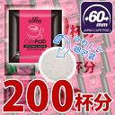 Cafe POD オリジナルブレンド お徳用100杯分 x 2箱
