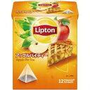 リプトン アップルパイティー ティーバッグ 12袋