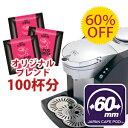 メリタ MKM-112/B & CafePODオリジナルブレンドセット【カフェポッド 60mmタイプ】