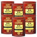 キーコーヒー 缶 モカブレンド 340g(粉)×6缶 【ケース販売】