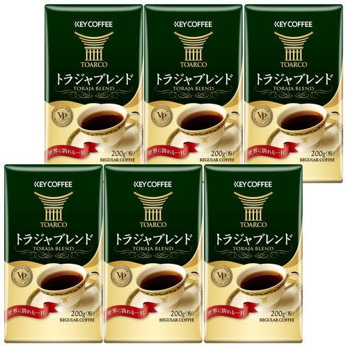 キーコーヒー VP トラジャブレンド(粉) 200g × 6個