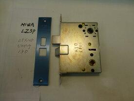 MIWA(YKK) LZSP B/S 64mm フロント146X30ビスピッチ130 2ロック用 メイン用(M-61)