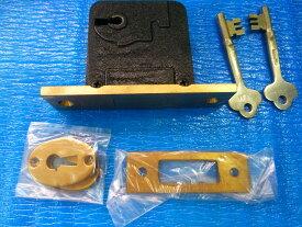 アンテーク錠 SHOWA 棒鍵 NO350 51mm