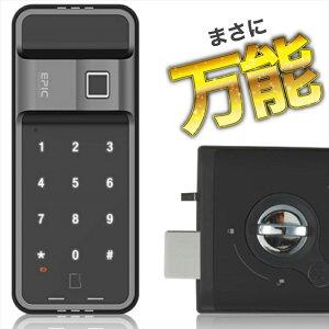 ES-F300D (EPIC)エピック 電子錠 後付け 暗証番号・指紋認証・Bluetooth・アプリ 開き戸用 電気鍵 オートロック 玄関 デジタルロック スマートロック