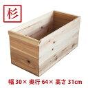 木箱 SB20KT【取手付】単品 国産美し杉無垢材 無塗装 りんご箱 カンナ仕上げ