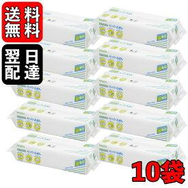 ネピア 激吸収 キッチンタオル ペーパー ふきん ペーパータオル キッチンペーパー 150組 (300枚) 10パック