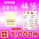 【2019福袋】(2)キーストン(keystone)エギシャープ(egisharp)V0+、V1セット
