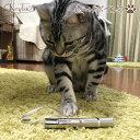 猫 レーザーポインタ 猫じゃらしUSB 充電 可愛い かわいい 動物 おもちゃ 遊ぶ 雑貨 天然 遊び 猫用品 ねこ用品 運動…